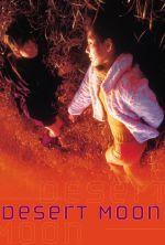 Desert Moon - 2001