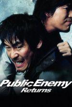 Public Enemy Returns - 2008