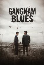 Gangnam Blues - 2015