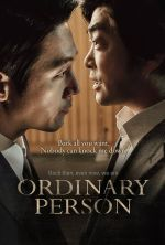 Ordinary Person - 2017