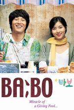BA:BO - Miracle of Giving Fool - 2008