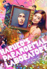 Haruko's Paranormal Laboratory - 2015