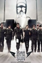 R2B: Return to Base - 2012