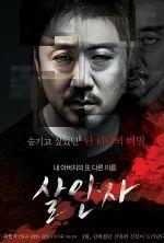 Murderer - 2014