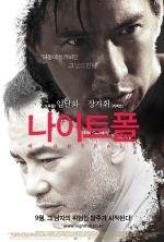 Nightfall - 2012