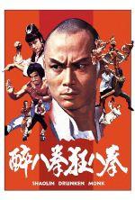 Shaolin Drunken Monk - 1982
