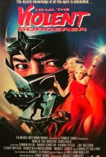 Ninja, the Violent Sorceror - 1987