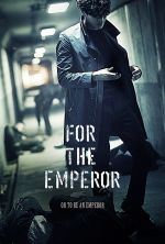 For the Emperor - 2014