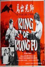 King of Kung Fu - 1973