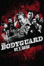 The Bodyguard - 2016