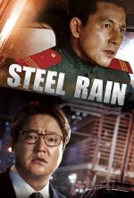 Steel Rain - 2017