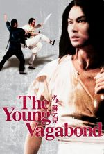 The Young Vagabond - 1985