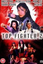 Top Fighter 2 - 1996