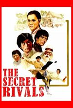 The Secret Rivals - 1976