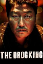 The Drug King - 2018