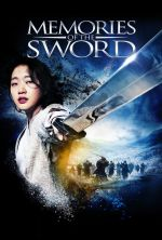 Memories of the Sword - 2015
