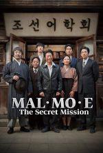 MAL·MO·E: The Secret Mission - 2019