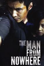The Man from Nowhere - 2010
