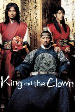 King and the Clown - 2005