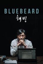 Bluebeard - 2017