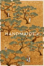 The Handmaiden - 2016