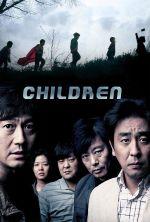 Children... - 2011