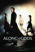 Along with the Gods: The Two Worlds - 2017