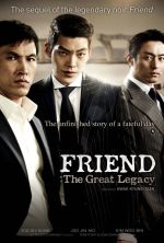 Friend: The Great Legacy - 2013