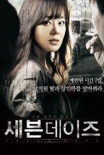 Seven Days - 2007
