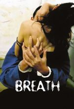 Breath - 2007
