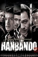 Hanbando - 2006
