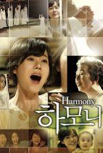 Harmony - 2010