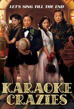 Karaoke Crazies - 2016