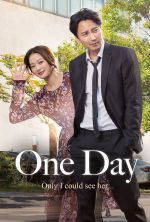 One Day - 2017