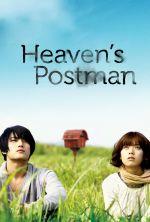 Postman to Heaven - 2009