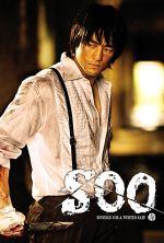 Soo - 2007