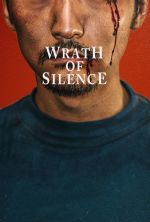 Wrath of Silence - 2018