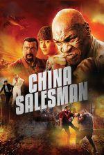 China Salesman - 2017