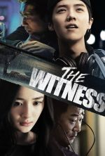 The Witness - 2015