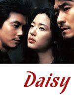 Daisy - 2006