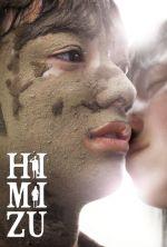 Himizu - 2011