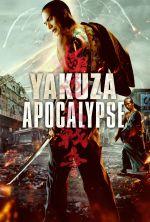 Yakuza Apocalypse - 2015