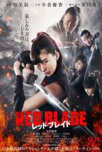 Red Blade - 2018