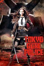 Tokyo Gore Police - 2008