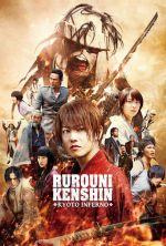 Rurouni Kenshin: Kyoto Inferno - 2014