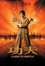 Kung Fu Hustle - 2004