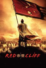 Red Cliff - 2008