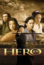 Hero - 2002