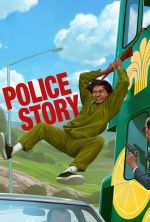 Police Story - 1985