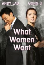 What Women Want - 2011